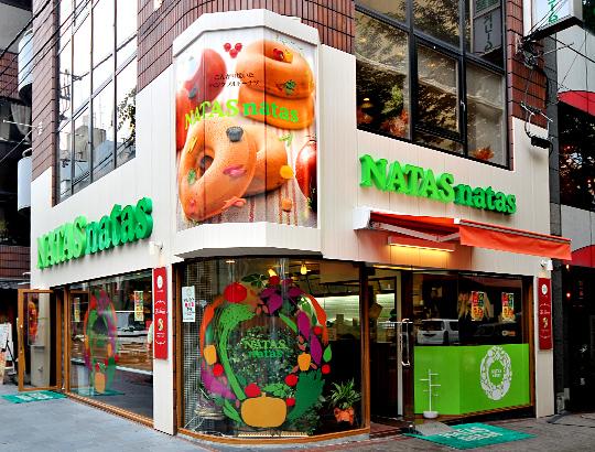 油で揚げない野菜を使った焼ドーナツ専門店です。体にも安心でとってもヘルシー!
