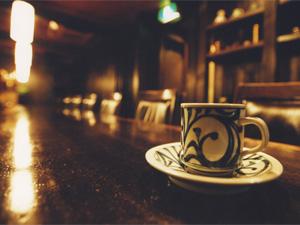 取り扱う珈琲はすべてこだわりの高品質、自家焙煎のみ