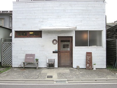 隠れ家のんびりカフェ