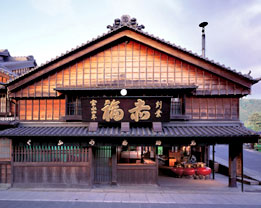 冬場の甘味として昭和41年より始めました。