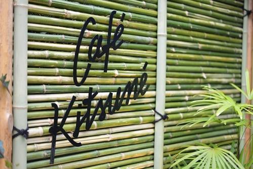 Kitsune labelによるカフェ。レコードやCDの販売も。