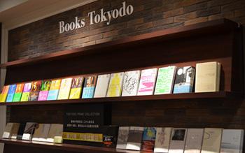 本をゆっくり楽しんで頂きたい。その思いから Paper Back Cafe が誕生しました。