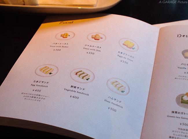 昭和13年創業の歴史ある喫茶店